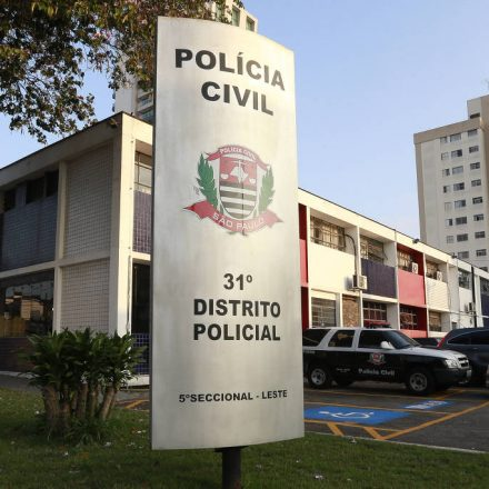 Carcereiro alterado é detido após facilitar fuga de presos