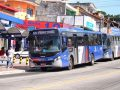 EMTU adia reajuste das tarifas dos ônibus intermunicipais