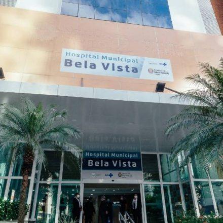 Prefeitura abre hospital na Bela Vista com 124 leitos para pacientes com Covid-19