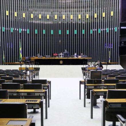 Deputados aprovam MP que prevê salário mínimo de R$ 1.045; Senado ainda avaliará questão