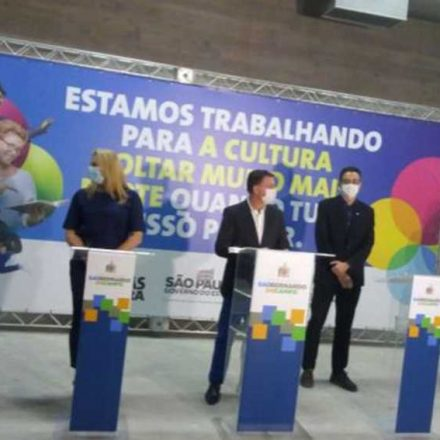 Prefeitura de São Bernardo entrega prédio da Fábrica de Cultura ao Estado