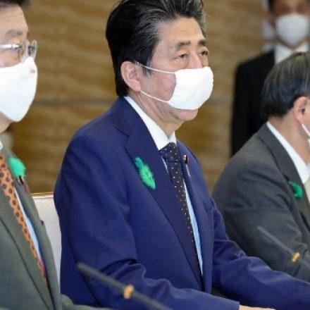 Governo do Japão aprova novo teste de anticorpos para Covid-19