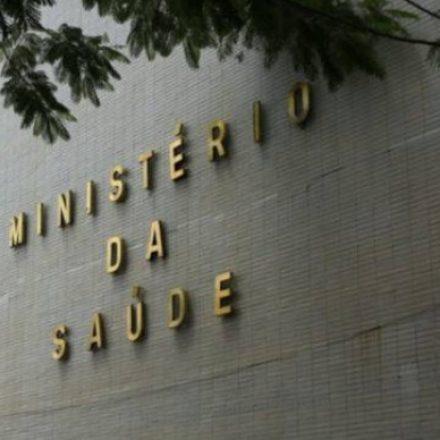 Ministério não prevê vacinar todos os brasileiros em 2021