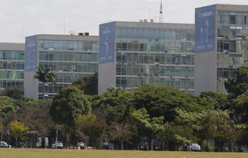 Ministério alerta para site falso que coleta informações de servidores públicos